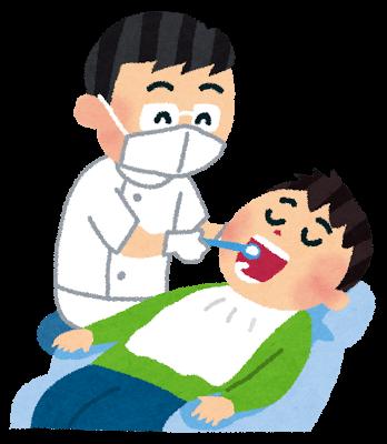 札幌整体治療院 谷井治療室 歯科治療イラスト