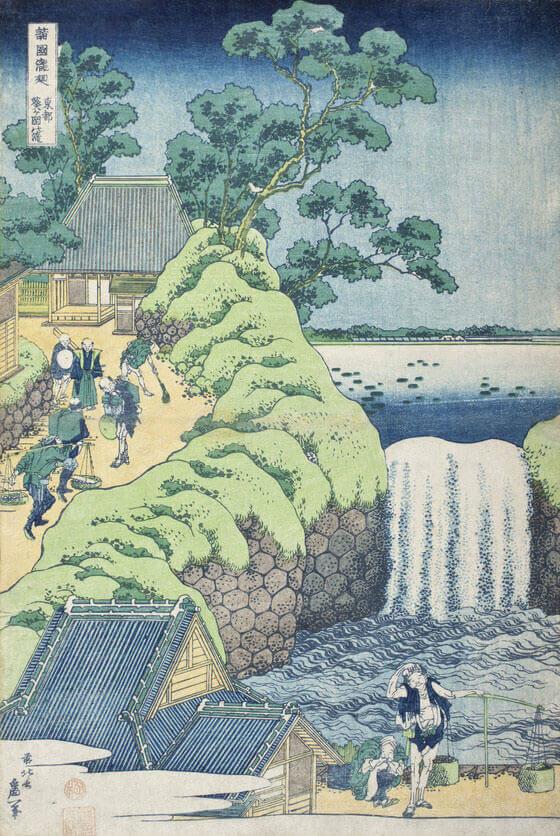 諸国瀧廻 東都葵ヶ岡の滝/ 葛飾北斎/ 天保4年(1833)頃